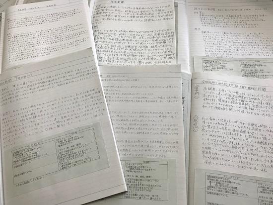 生徒の提出ノート