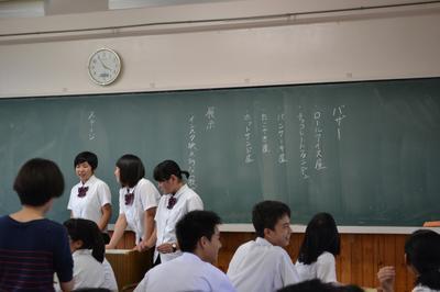 我ら若人(平成30年度) - 熊本県...