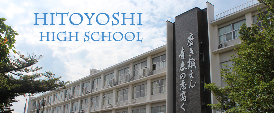 HITOYOSHI HIGH SCHOOL