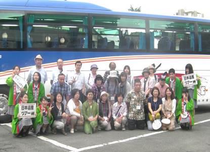ツアー参加者との写真撮影