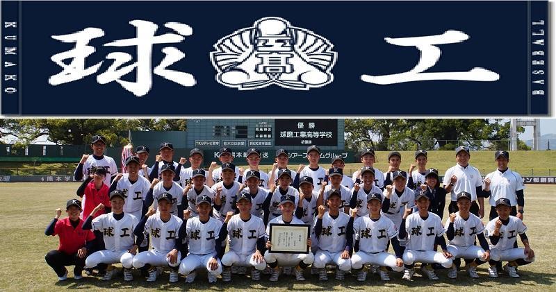 福岡 高校 野球 爆 サイ