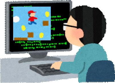 プログラマイラスト