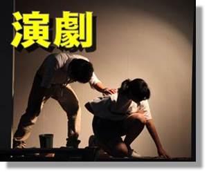 球磨中央高校 演劇