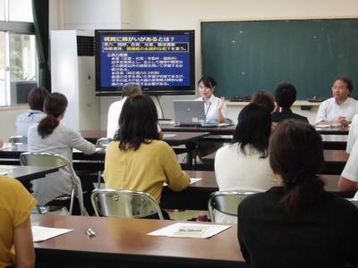講話「視覚障がい教育の概要」