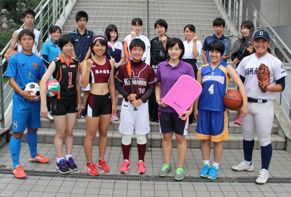 商業 高校 熊本