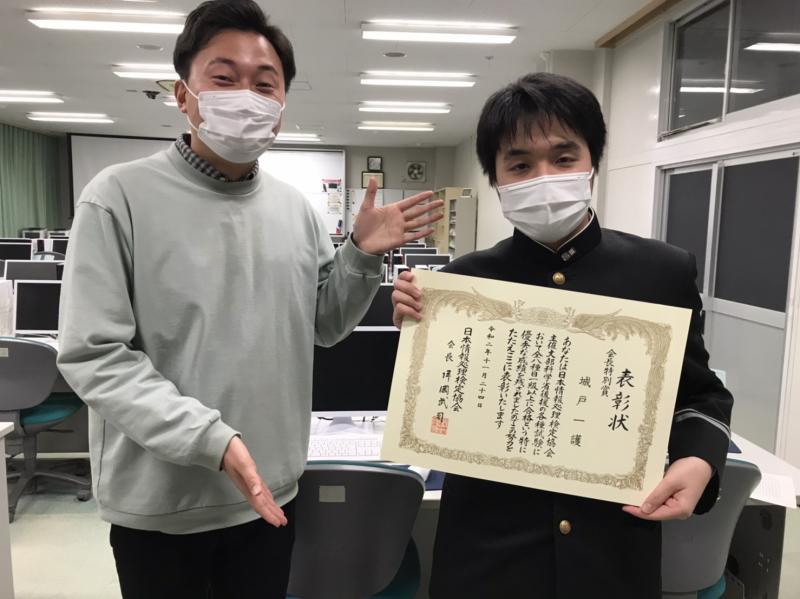 てれビタアナウンサーさんと記念撮影