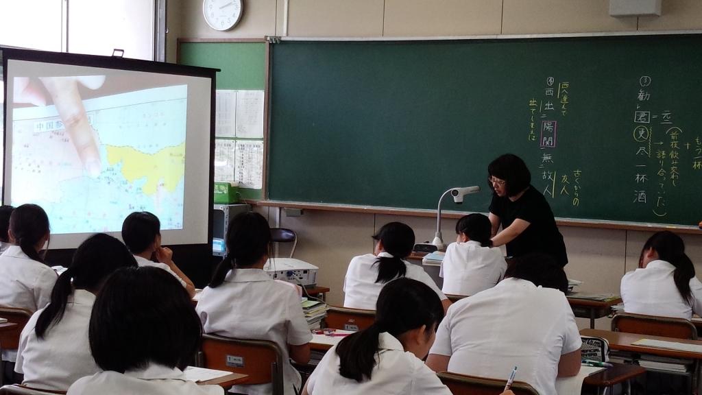 松橋高等学校