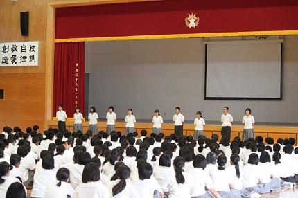 熊本県立水俣工業高等学校
