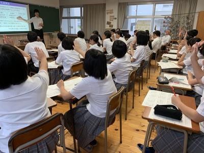 賃金の経済学 熊本学園大学 米田先生