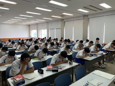 研修1 英語