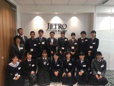②ジェトロ訪問(日本貿易振興機構:日本の貿易の振興に関する事業、開発途上国・地域に関する研究を実施)