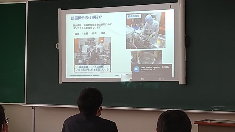 情報電子科