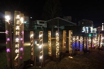 若駒祭で展示した竹灯り