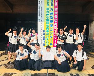 部活動 - 熊本県立牛深高等学校