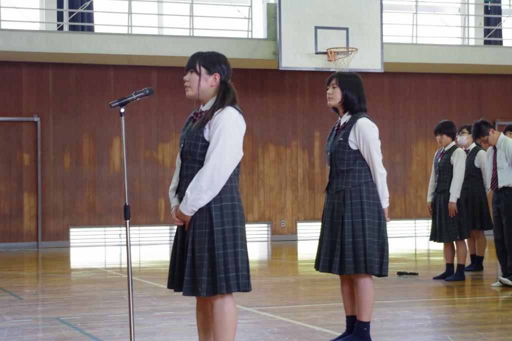 熊本県立矢部高等学校