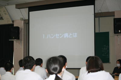 人権教育の写真2
