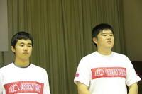 赤団(2年)