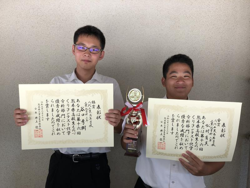 金賞の松村君(右)、銀賞の谷口君(左)