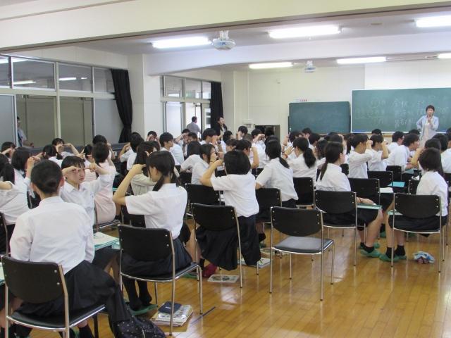 湧心館高等学校